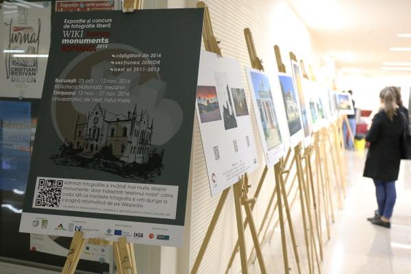 wiki exhibition