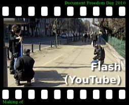 dfd video
